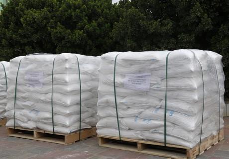 凯龙化工-尾气CO2回收生产欧宝官网20万吨每年扩建项目公示